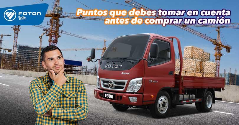 Elegir un camion FOTON